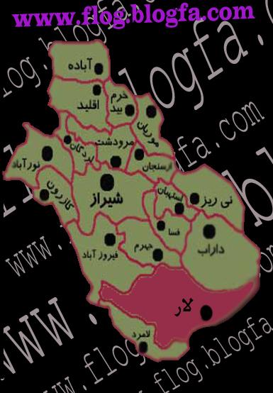 نقشه لار-شبیه نقشه ایران